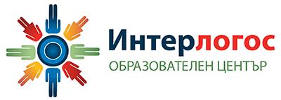 Образователен център ИНТЕРЛОГОС